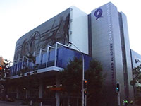 Queensland Academy of Creative Industries (QACI) - image courtesy of Kelvin Grove Urban Village